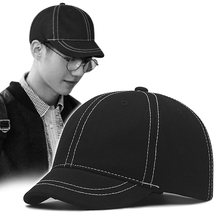 2021 Men's Fashion Hats Short Brim Baseball Caps Equestrian Cap Big Bone Causal Top Quality Cotton Hat Male Plus Size
