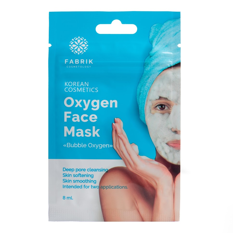 Masks FABRIK COSMETOLOGY 4631141750149 face mask patches eye skin care face care for women Female Foam