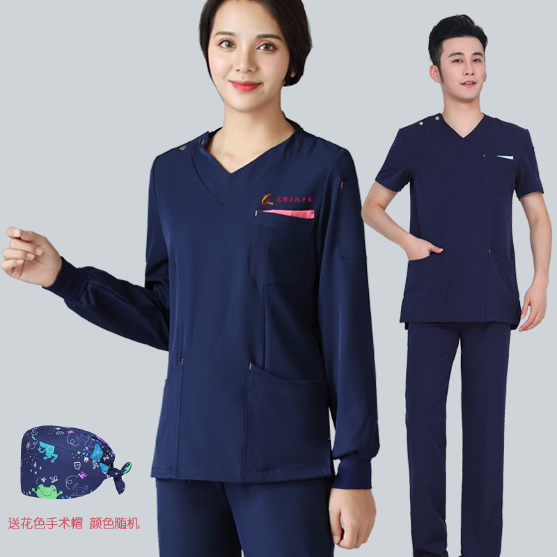 Male And Female Nurses Long And Short Sleeved Elastic Operating Clothes Oral Hospital Cosmetic Plastic Surgeon Work Clothes