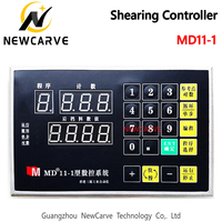 Shearing Controller MD11 1 Shears CNC System Multi axis Servo Motor Controller Digital Display System NEWCARVE