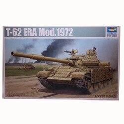 Трубач собирает мир модель танка 1/35 СССР T62ERA Средний основной боевой танк