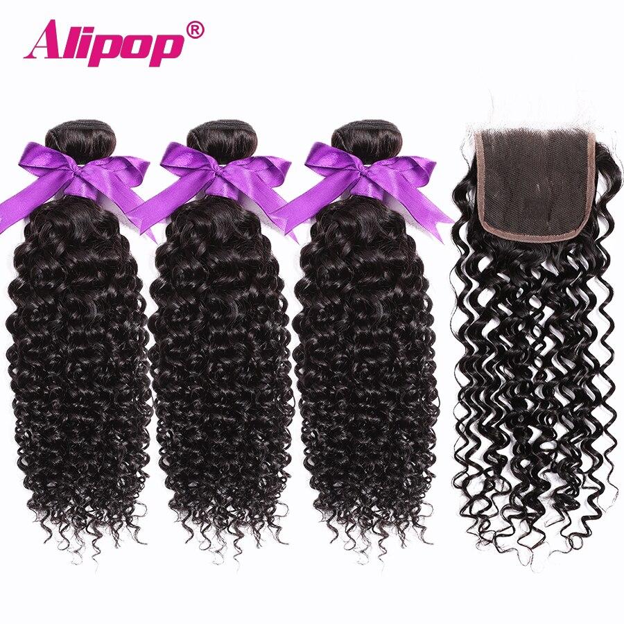 Malaysian Curly Hair With Closure 3 Bundles With Closure 8-24 26 28 Inches Remy 100% Human Hair Bundles With Closure ALIPOP Hair