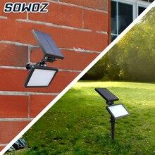 SOWOZ Solar Light LED Light Dimmable 48LED Solar Spotlight Lawn Light IP65 Solar Garden Light Waterproof Solar Light Outdoor