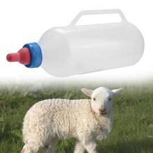 1.5L Lamb Nursing Bottle Feeding Goat Milk Bottle with Handle Plastic Durable