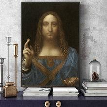 Salvator mundi настенные художественные картины на холсте репродукция