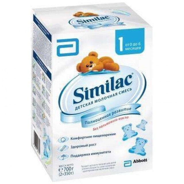 Молочная смесь Similac 1 с рождения 700 гр