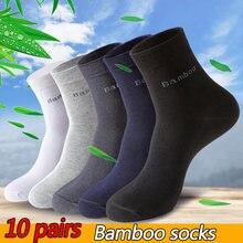 10 пар в комплекте; Носки из бамбука Для мужчин супер мягкие