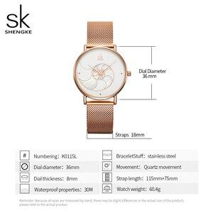 Image 5 - Shengke 여자 패션 쿼츠 시계 레이디 메쉬 손목 시계 아내를위한 고품질 캐주얼 방수 손목 시계 선물 2020
