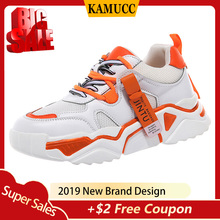 Women Shoes 2019 New Chunky Sneakers For Women