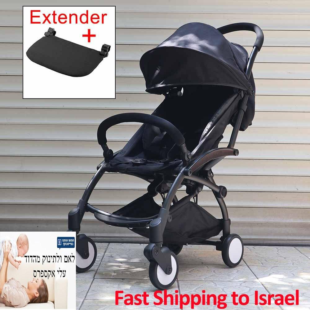 Stylish Baby Stroller Light Folding Shock Absorber Trolley Baby Stroller For Travel Suitable 4 Seasons For Kid
