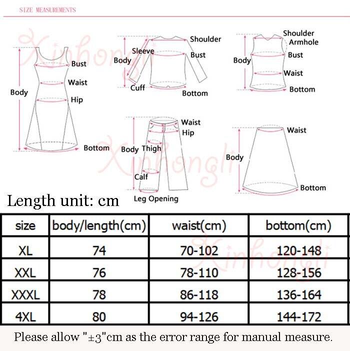 Γυναικεία φούστα ανοιξιάτικη με ελαστική μέση xl έως 4xl msow