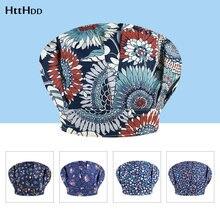 Дышащая и впитывающая пот Пылезащитная шапка с мультяшным цветочным