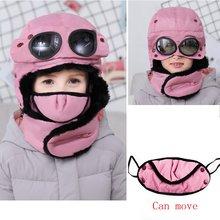 Детская шапка зимняя для катания на лыжах бархатная теплая встроенная