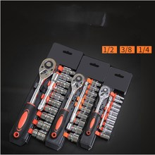 12pcs 1/2-3/8-1/4 Fast Socket Wrench Set Auto Hardware Tools Set Auto Repairing Hand Wrench Tool taps banya hardware tools hand tapping wrench banya cutter hand 40pcs