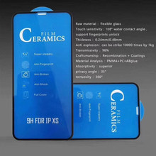 25 шт./лот, мягкая стеклянная керамическая пленка для iPhone 11 Pro Max 7 8 6 6S Plus 9D, Защита экрана для iPhone X XS MAX XR