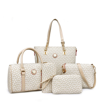 skfoockes 2020 new fishbone pattern 5-piece design women's bag handbag, shoulder bag and crossbody bag, cute women s crossbody bag with tassels and smile pattern design