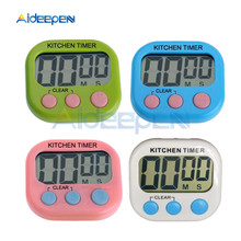 Magnetic LCD Digital Screen Kitchen Countdown Timer Alarm with Stand White Kitch