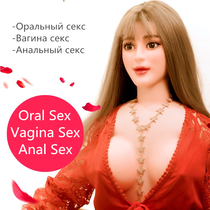 160cm Sit/Stand Realistic <font><b>Sex</b></font> <font><b>Doll</b></font> Inflatable <font><b>Doll</b></font> Toys for Men Masturbator Blow Up Love <font><b>Dolls</b></font> Toys with Vagina Anal Oral <font><b>Sex</b></font> image