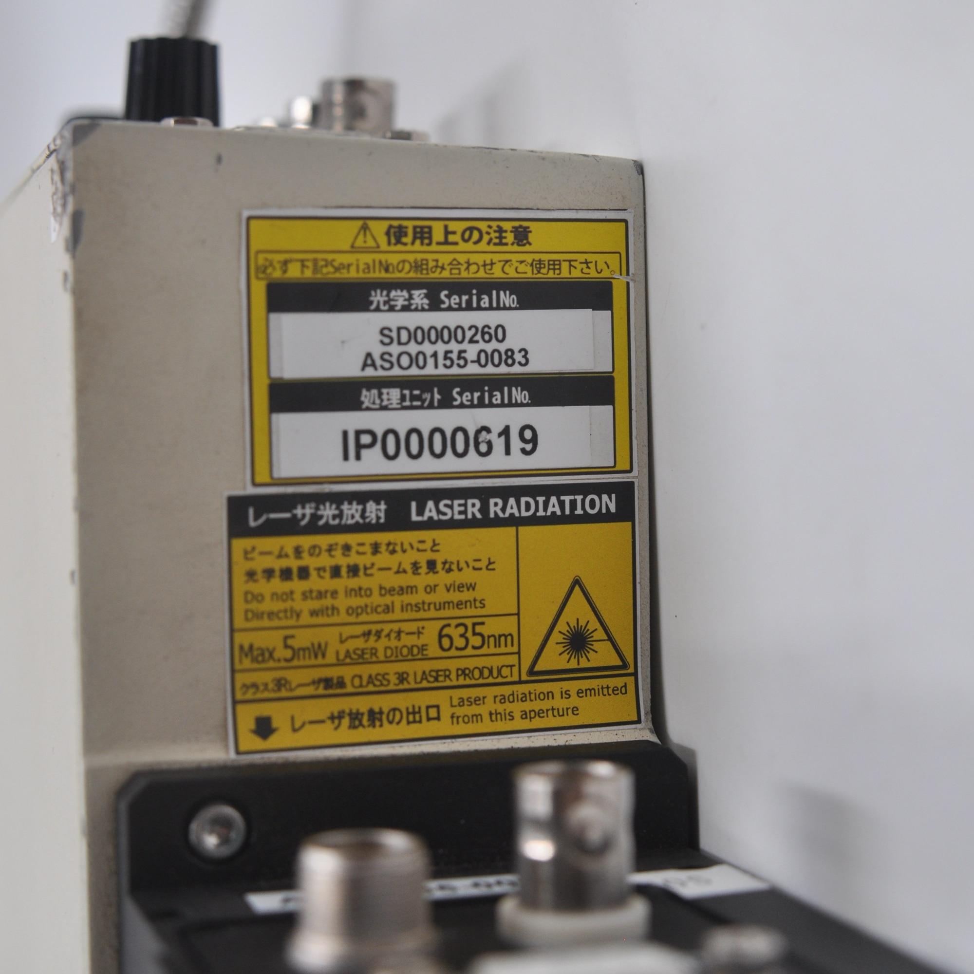 sd 2100 seis dimensoes laser optico multi angulo colimador 04