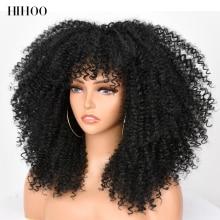 Peluca rizada Afro para mujeres negras, pelo corto de 16 pulgadas con flequillo para Cosplay, Lolita, Natural, sin pegamento, marrón, Rubio mezclado