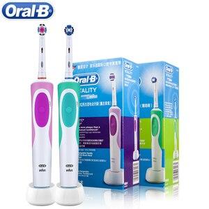 Image 2 - Szczoteczka elektryczna Oral B D12 Vitality obrotowy ultradźwiękowy elektroniczny szczotka do zębów akumulator Oral b dysze szybka dostawa