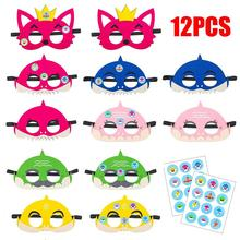 12 шт., Детские фетровые маски «маленькая Акула»