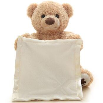 Playful Cheeky Teddy Bear 3