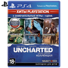 Игра для Sony PlayStation 4 Uncharted: Натан Дрейк. Коллекция(Хиты PlayStation)(русская версия