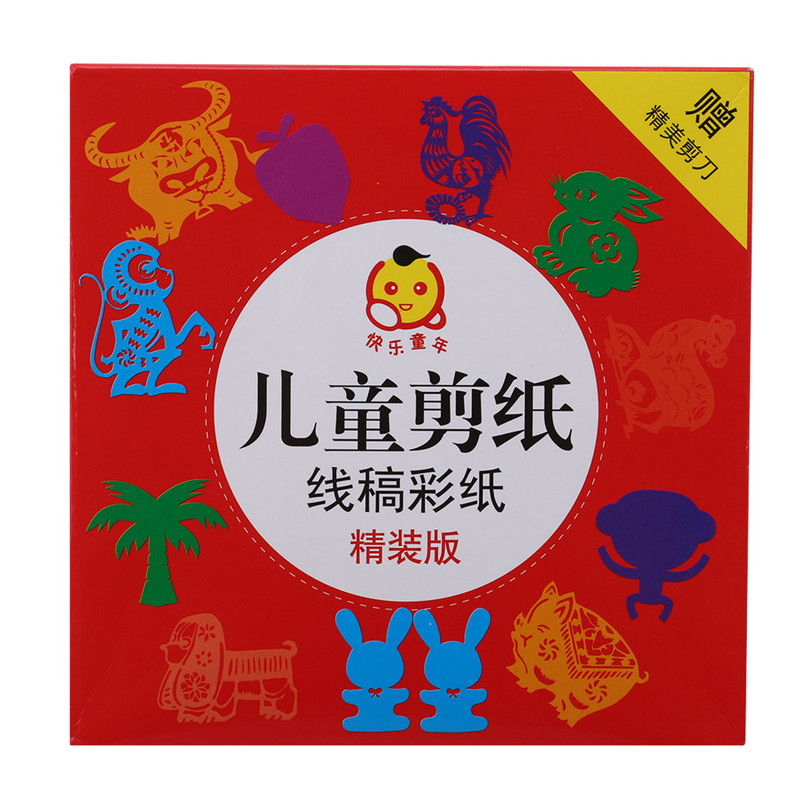 Детский сад сделай сам ручная работа цветная бумажная игрушка оригами набор отправить ножницы ручной работы ремесленные игрушки