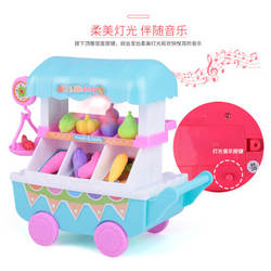 Детская модель игровой дом игрушки светильник Музыка Девочка фрукты и овощи конфеты игрушечные тележки корзина для покупок