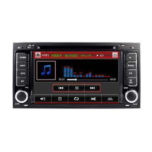 Image 5 - 2 din 7 inch Car  DVD VW Touareg Multivan (2002 2010) GPS 3G Bluetooth Radio RDS USB Steering wheel Canbus Free 8G MAP Camera