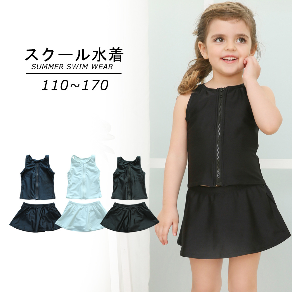 Japan New Style Skirt Zipper Girls Swimming Sun-resistant Korean-style Cute Beach Travel CHILDREN'S Swimwear
