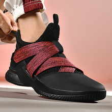 Fashion Popular Damping Basketball Shoes Soft High Top Quality Run En Sneakers Men Increase Non-slip Casual