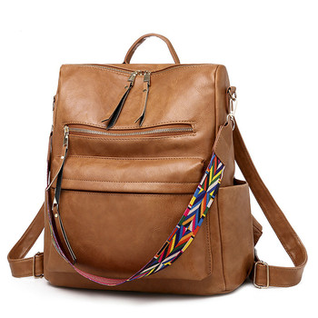 Multifunction Leather Travel Shoulder Bag