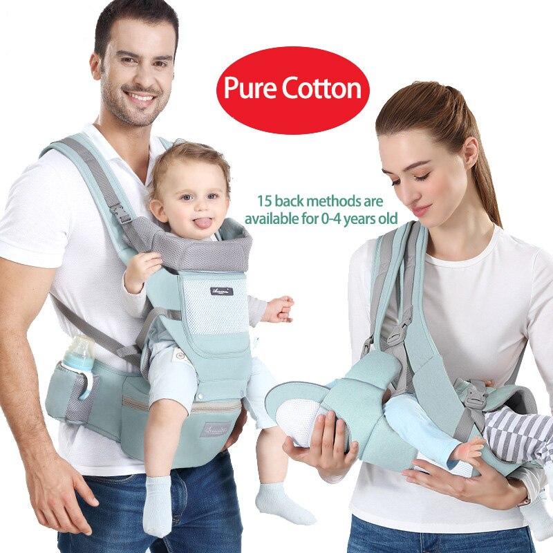 0-4 Baby Wrap Träger Neugeborenen Sling Ergonomische Front-montiert Baby Hüfte Sitz Mutter Pflege Sling Hat 15 möglichkeiten Zu Bedienen Reine Baumwolle