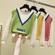 Milinsus Autumn Winter 2019 Korean Loose Students Round Neck Fake Two Harajuku Hoodie Women Hoodies Pullover Kpop Streetwear
