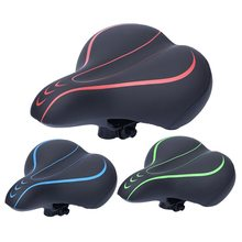 Mountain Bike Saddle Seat Cushion Large Butt Seat Cushion Shock Absorbers Ball Comfortable Bicycle Riding Equipment Accessories(China)