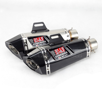 Universal Yoshimura Motorcycle Exhaust Pipe Muffler Escape for r1 r25 r3 MT07 MT09 trk502 gsxr750 gsxr1000 z250 z400 z750 z900