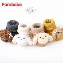 Милые утепленные флисовые Носки для девочек и мальчиков носки