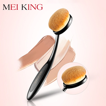 MEIKING Powder brush Makeup Foundation Conceler Make up Blushes Sculpting Brush Highlighter Toothbrush Beauty Tool