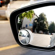 1PC Silver car blind spot mirror 360° angle view adjustable rearview mirror Hy