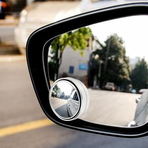 360 Degree Rotary Push Car Rear View Mirror Small Round Mirror Large Vision Reverse Assist Blind Spot Mirror Car Accessories(China)