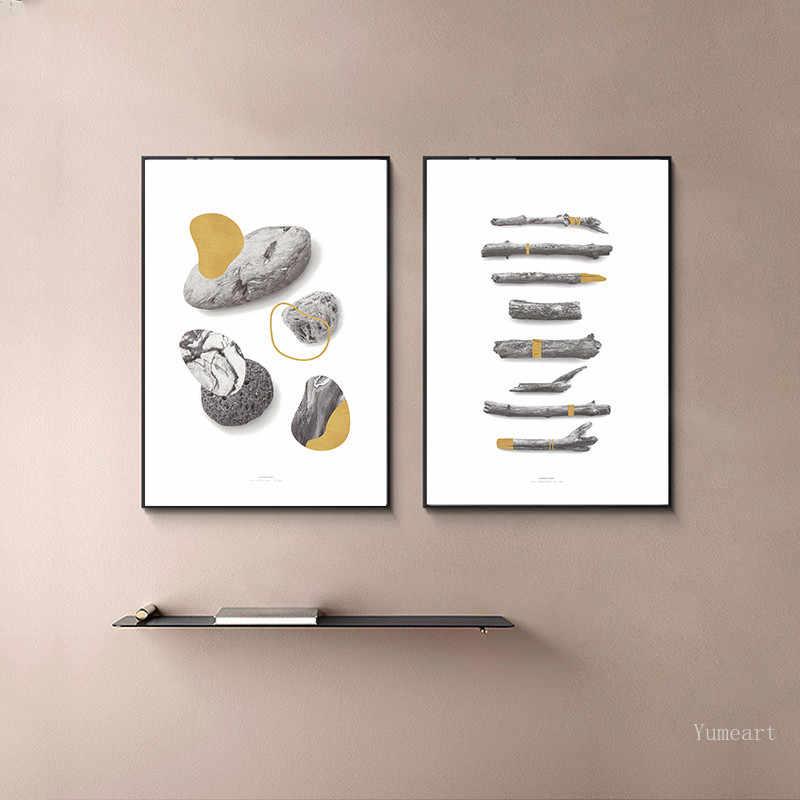 抽象石と木支店キャンバス絵画ポスター印刷色ブロックモダンな装飾ウォールアートの写真リビングルームのベッドルーム