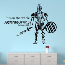 Christian Wall Decal Vinyl Sticker Put On The Whole Armor Of God Bible Verse Vinyl Scripture For Boy's Bedroom Decoration Z347