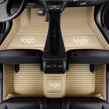 Tapis de sol de voiture pour Infiniti QX50 QX60 QX70 FX QX80 QX56 ESQ M25L M35L Q50L Q70L G coupé Sedan, intérieur de voiture Beige