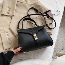 Осень зима 2021 новая женская сумка модная через плечо однотонная