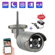 Techage 2MP 5MP كاميرا لا سلكية الأمن واي فاي كاميرا IP اتجاهين الصوت AI CCTV فيديو في الهواء الطلق كامل اللون للرؤية الليلية TF بطاقة P2P