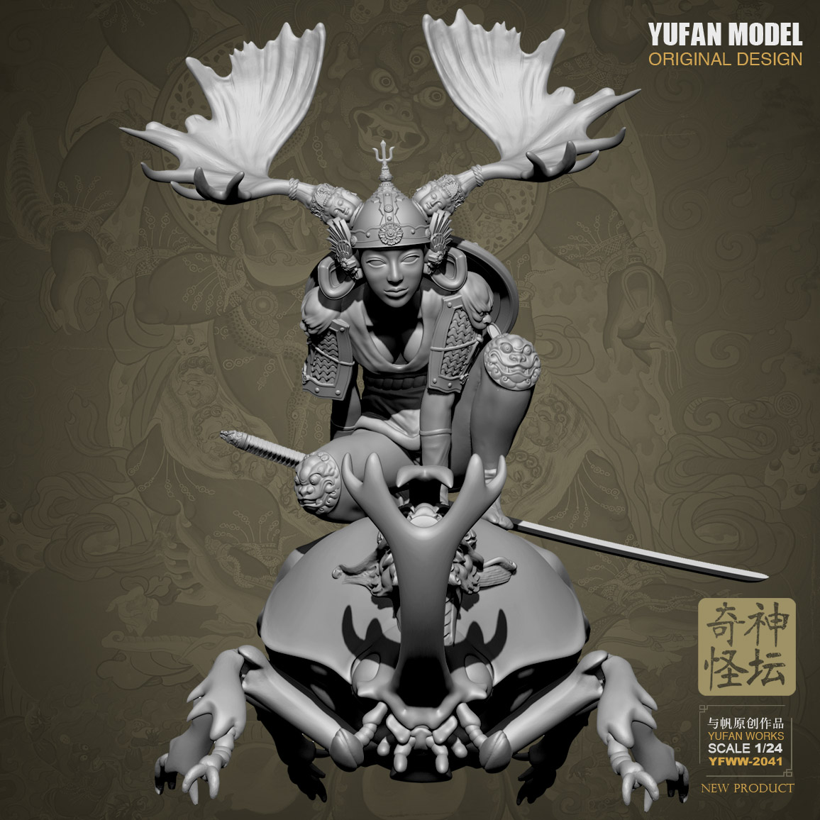 1/24 YUFAN Model resin kit resin odd fantasy altar JieShan women, soldiers were YFWW-2041