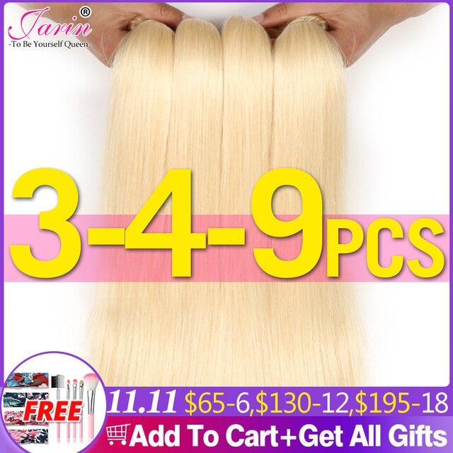613 # Большая распродажа 3 4 9 пряди прямые человеческие волосы блонд бразильские волосы для наращивания Remy прямые волосы длинные 30 дюймов Jarin волосы