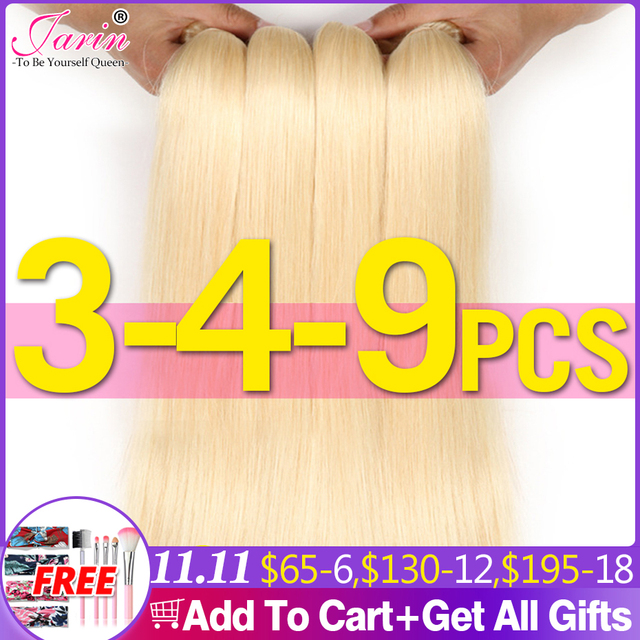 613# Bulk Sale 3 4 9 Bundles Straight Human Hair Blonde Brazilian Hair Extension Remy Straight Hair Long 30 inch Jarin Hair